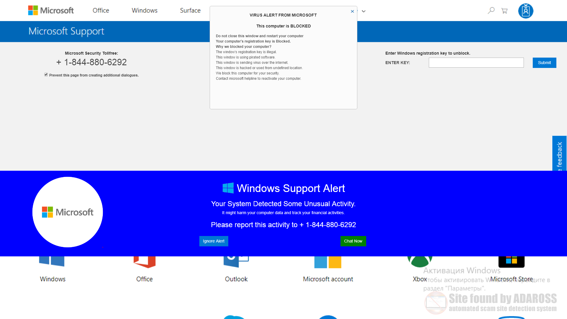 Walmart 1800 Call In Number >> Fraudski - Scammer Verification Database